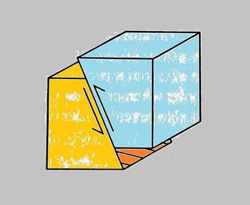 Reverse Fault Block Diagram